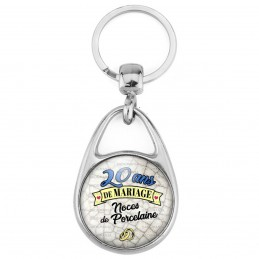 Porte Clés Métal 2 Faces Logo 3cm 20 ans de Mariage Noces de Porcelaine - Anneaux Anniversaire Mariage