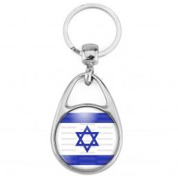 Porte Clés Métal 2 Faces Logo 3cm Drapeau Israêl Israelien Flag Etoile de David Emblème Bleu Blanc